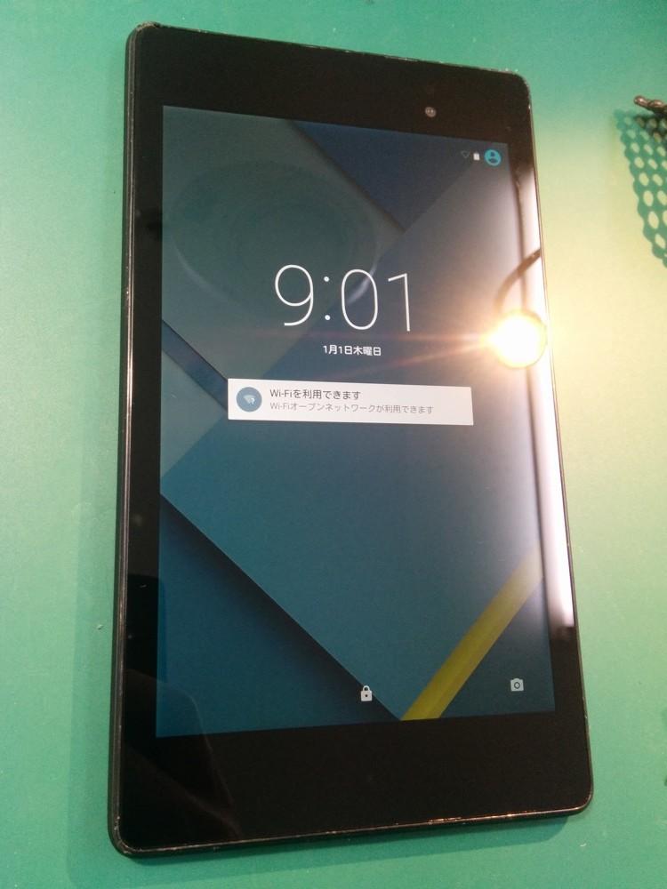 液晶修理完了後Nexus7