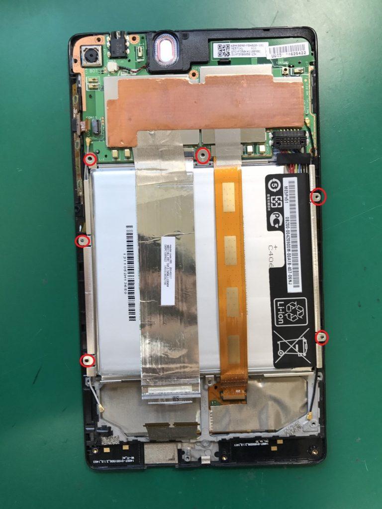 Nexus7のバッテリー