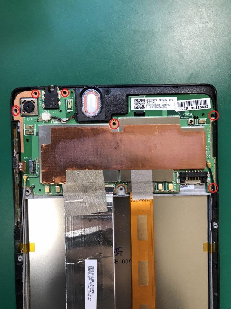Nexus7のメイン基盤