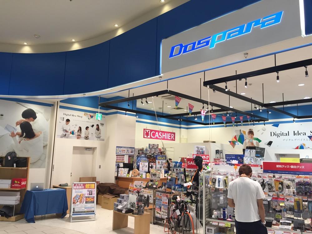 ドスパラ越谷イオンレイクタウン店