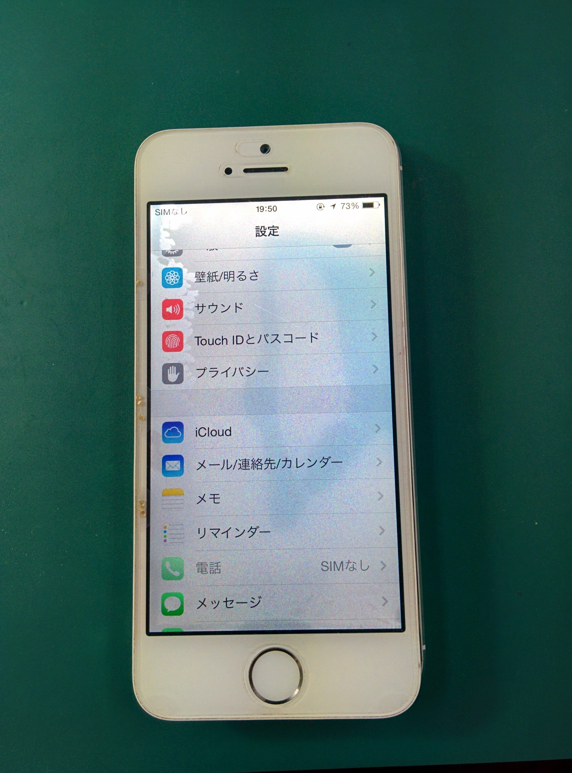 水没復旧したiPhone 5S