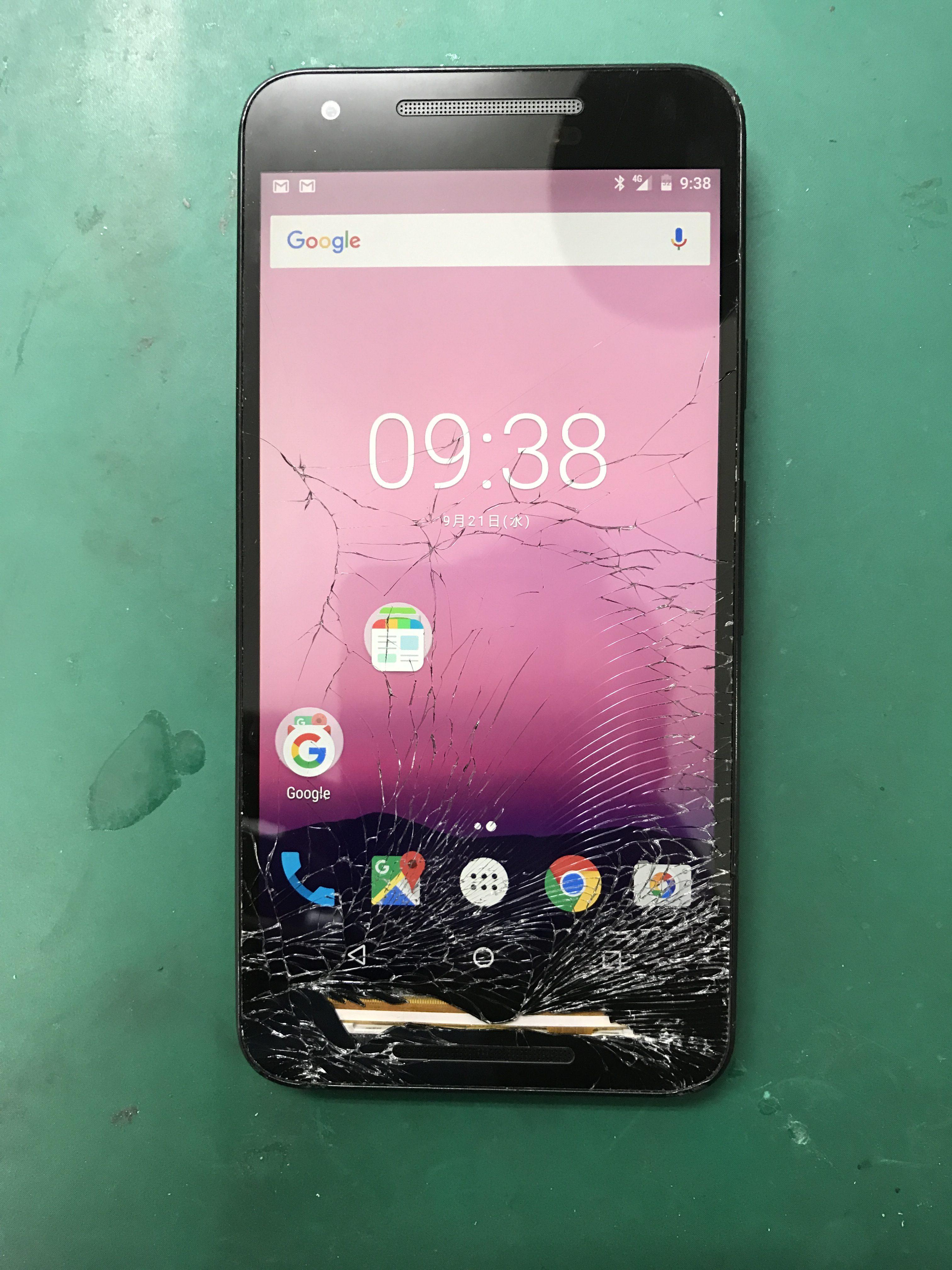 ガラスが割れてしまったLG Nexus 5X