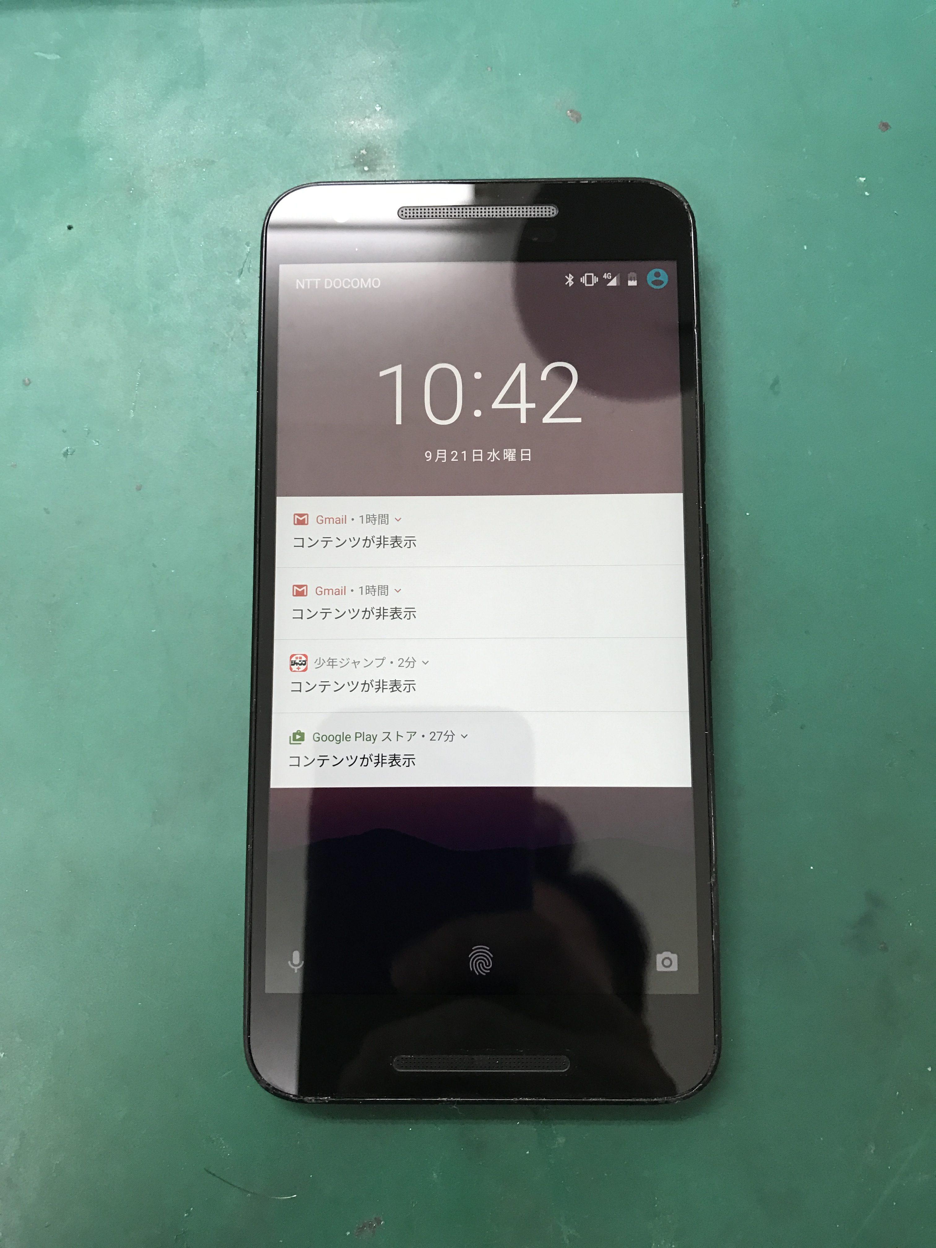 ガラス割れ修理が完了したLG Nexus 5X