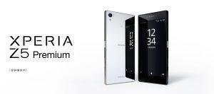 Xperia Z5 Premium修理