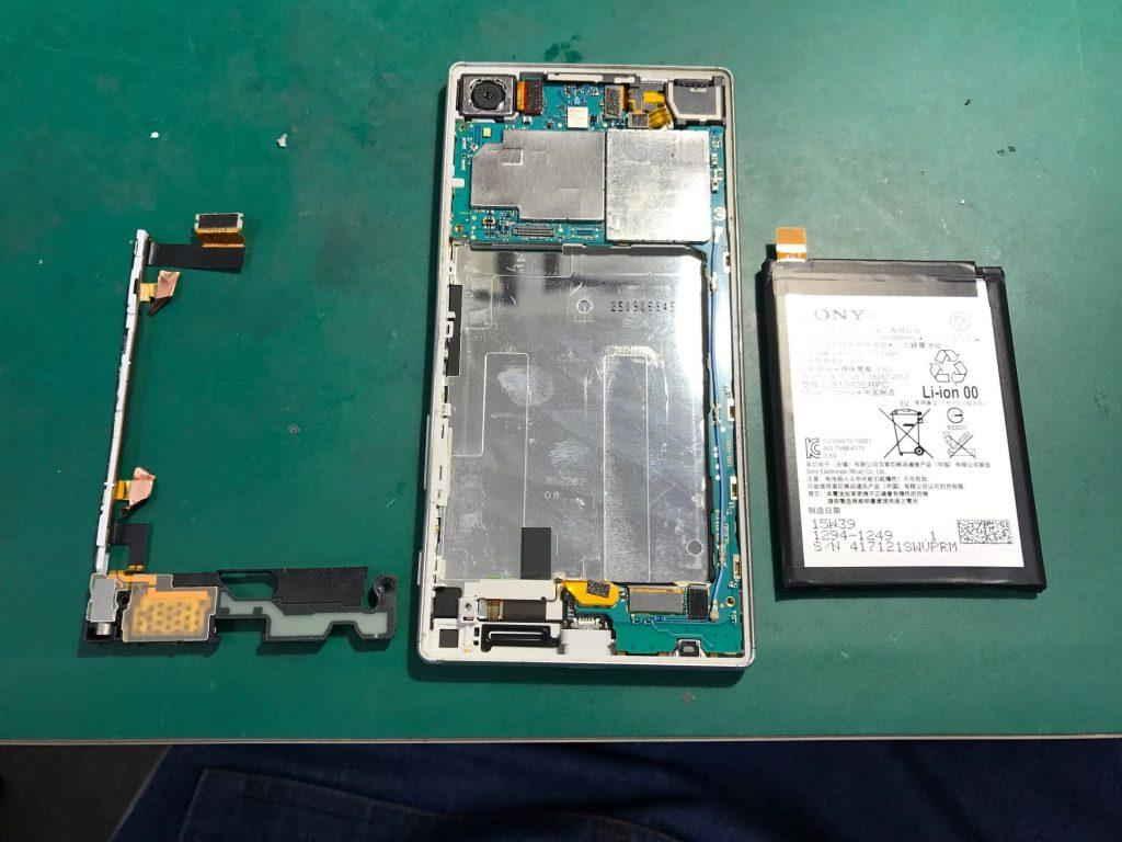 エクスペリアZ5のスイッチケーブル、バッテリー