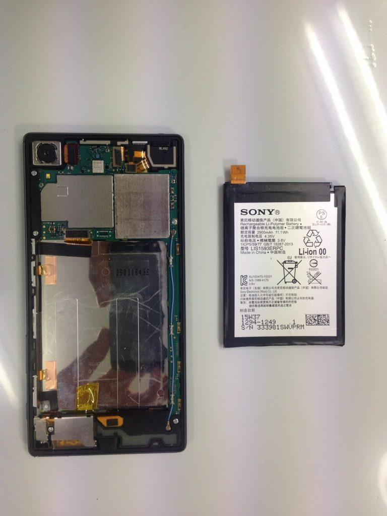 エクスペリアゼットファイブとSONY製バッテリー