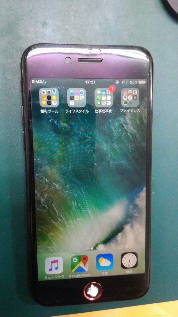 水没から復旧したiPhone 7