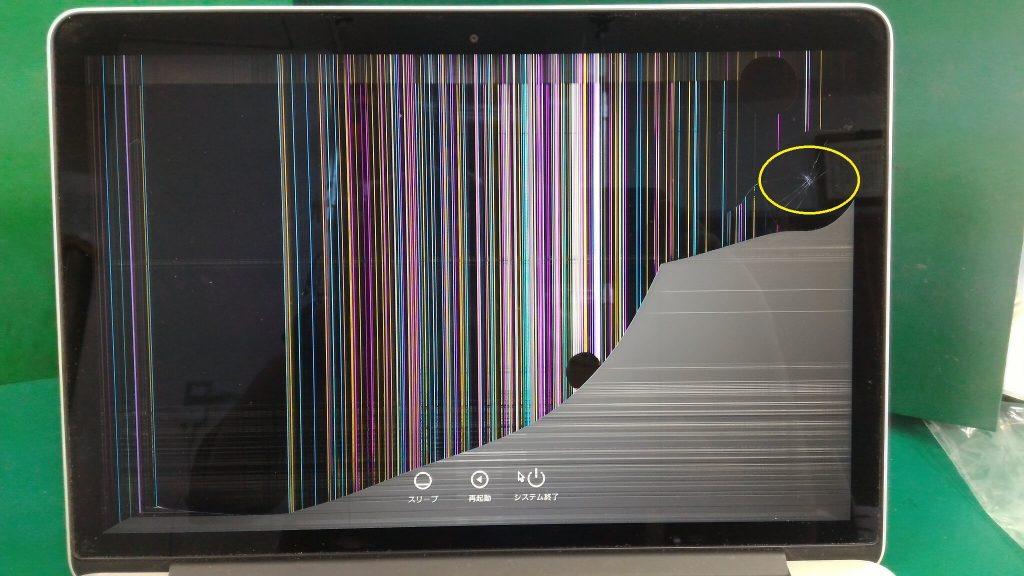 MacBook Pro Retina13.3inch画面割れ①