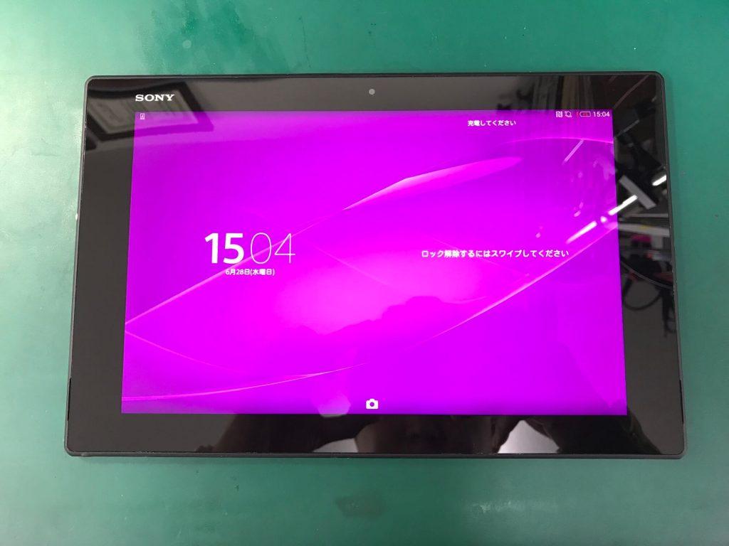 Xperia Z2 Tablet修理完了