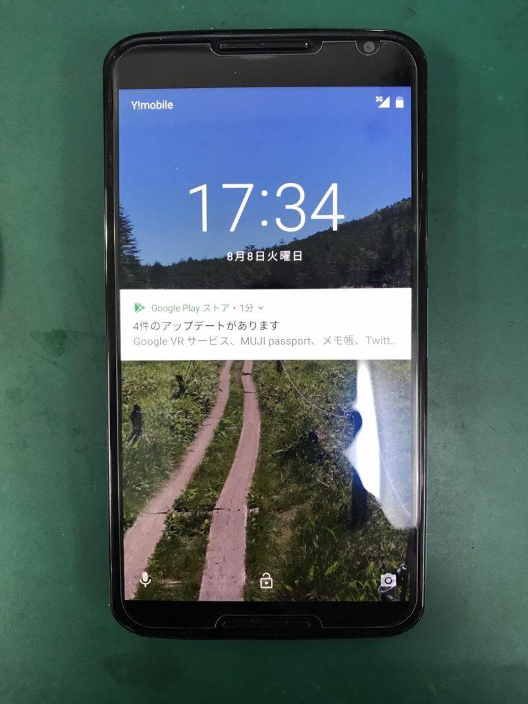 Nexus 6画面割れ修理②