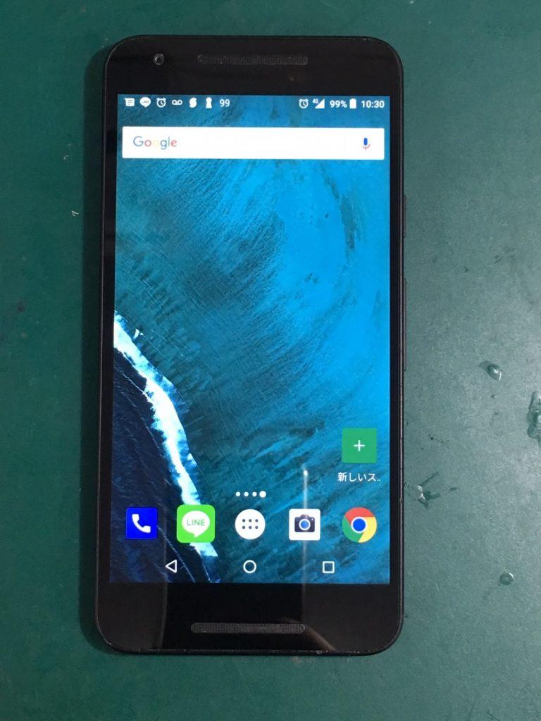 Nexus 5X_2