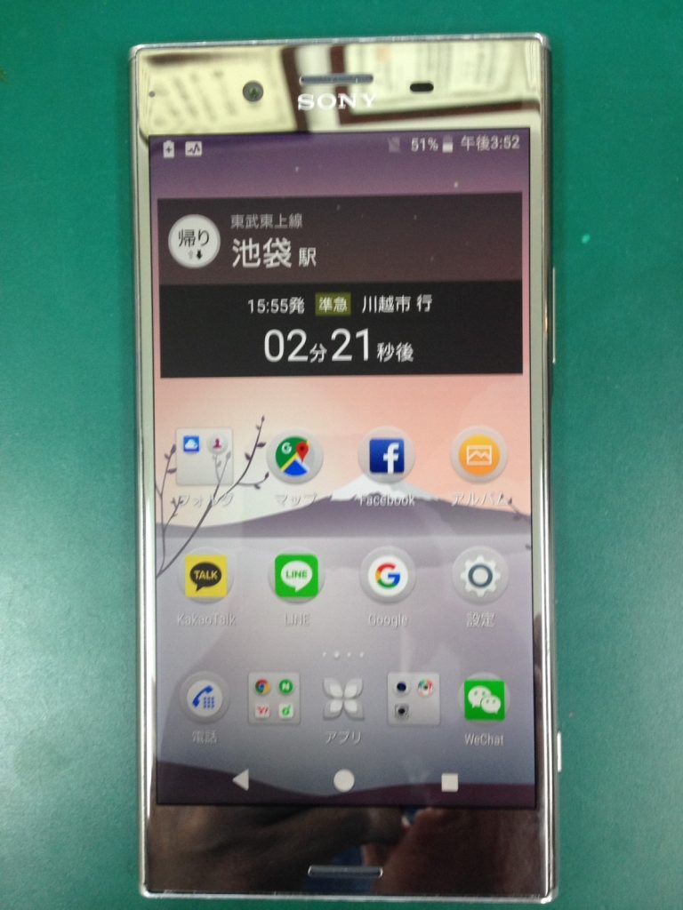 Xperia XZ Premium画面割れ②