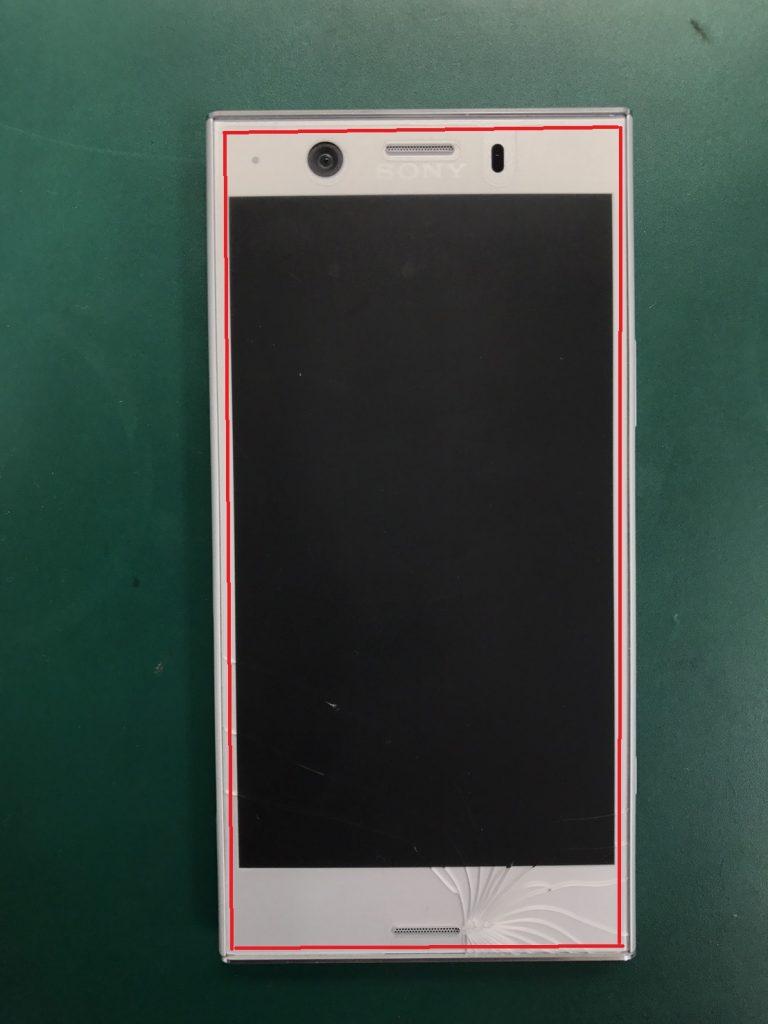 Xperia XZ1 Compact画面割れ修理②