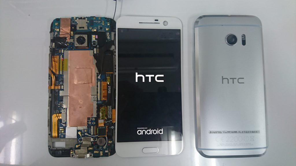 HTC10画面割れ修理③