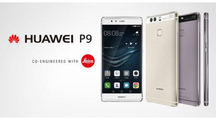 huawei p9修理